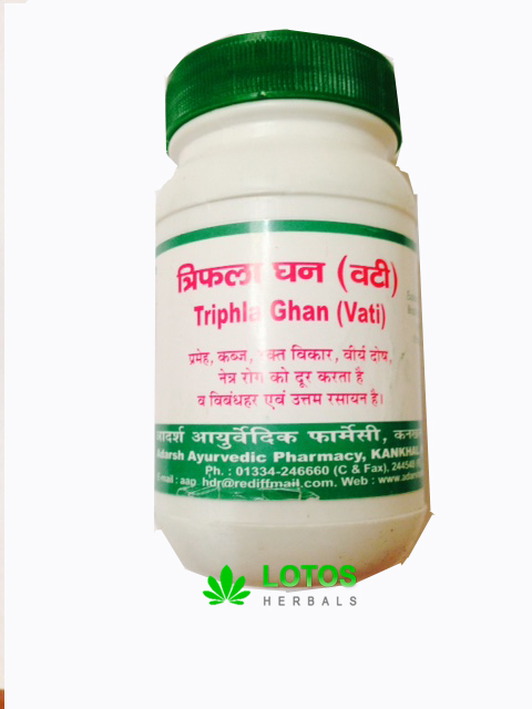 Трифала Чурна Адарш (Adarsh Ayurvedic Pharmacy Triphala Churna) 100 гр